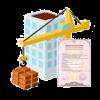 Экспертиза технического состояний (обследование): ввод в эксплуатацию, аварийность, капремонт, снос